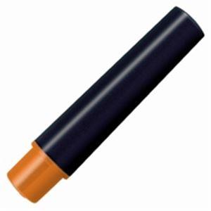 (業務用200セット) ZEBRA ゼブラ 紙用マッキーカートリッジ/水性ペン用替え芯 【太字・細字/橙】 2本入り RWYT5-OR ×200セット
