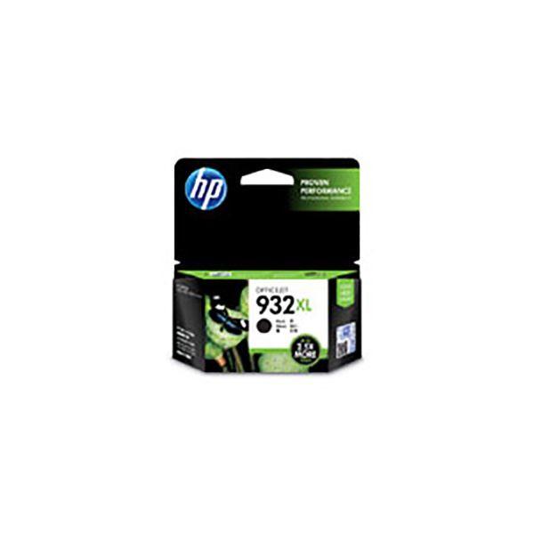 (業務用5セット) 【純正品】 HP インクカートリッジ 【CN053AA HP932XL BK ブラック】