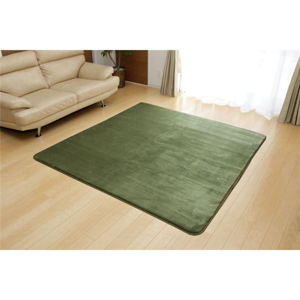 ラグマット カーペット 4畳 無地 フランネル 『フラン』 モスグリーン 約200×300cm(ホットカーペット対応)