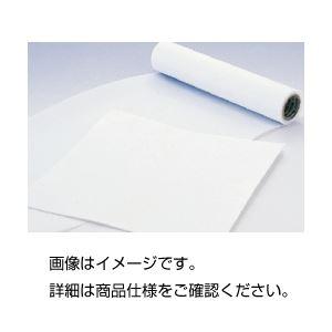 (まとめ)フッ素樹脂シート 300×300mm 2mm【×3セット】