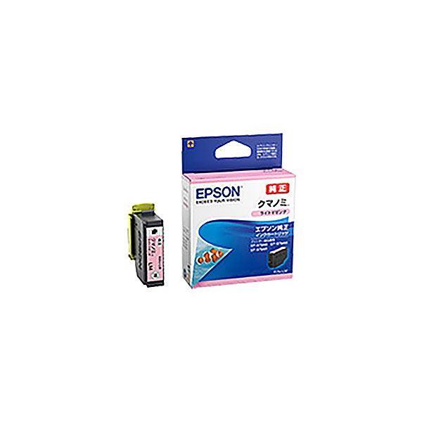 (業務用10セット) 【純正品】 EPSON エプソン インクカートリッジ/トナーカートリッジ 【KUI-LM ライトマゼンタ】