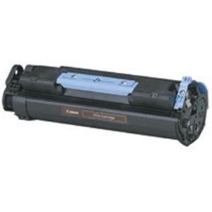 (業務用2セット) Canon(キヤノン) Canon(キヤノン) ファクシミリ用トナー FX-12