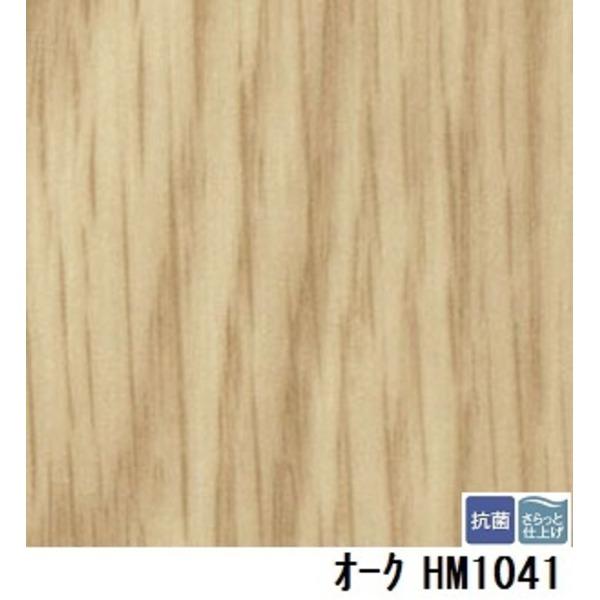サンゲツ 住宅用クッションフロア オーク 板巾 約7.5cm 品番HM-1041 サイズ 182cm巾×6m