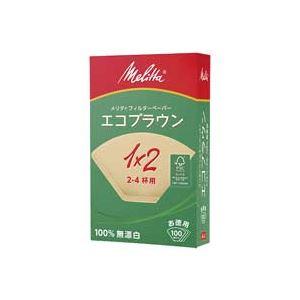 (業務用100セット) メリタ エコブラウン1×2/100枚