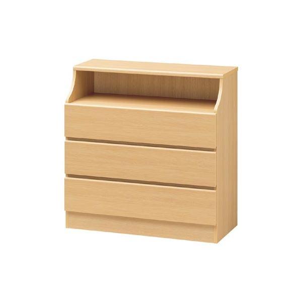 木製シンプルチェスト/収納タンス 【3段 幅90cm】 ナチュラル 収納棚付き 組み立て簡単 『CHESCA チェスカ』【代引不可】
