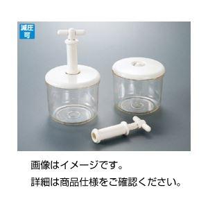 (まとめ)簡易真空槽(エアフレッシュ) VL-2【×3セット】
