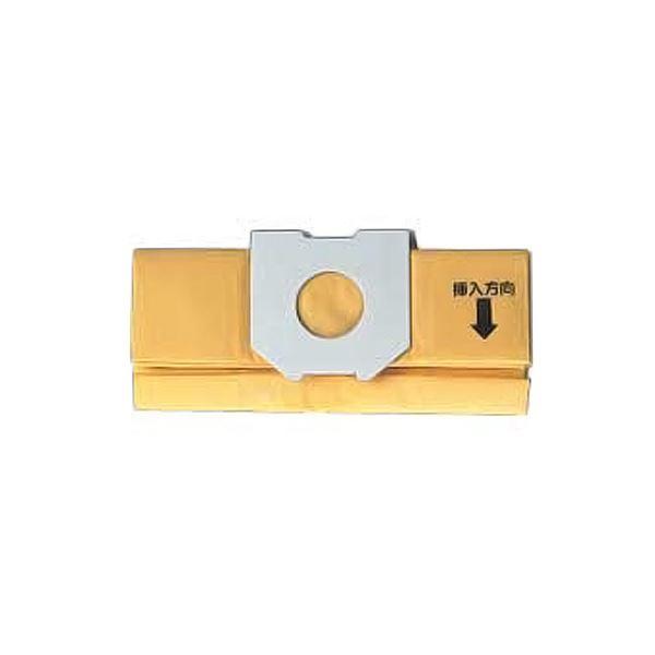 (まとめ) 日立 業務用クリーナー 交換用紙パック SP15C 1パック(10枚) 【×4セット】