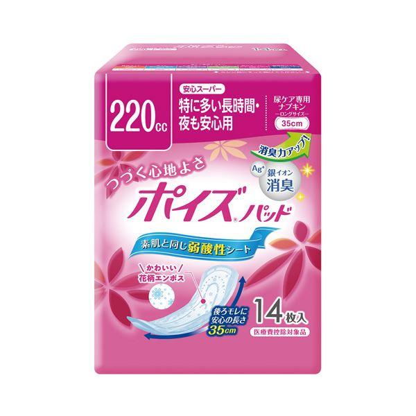 日本製紙クレシア ポイズパッド 安心スーパー 14枚 9P