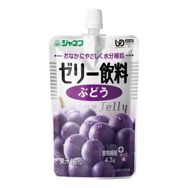 (まとめ)キユーピー 介護食 ジャネフ ゼリー飲料ぶどう 8袋 12912【×15セット】