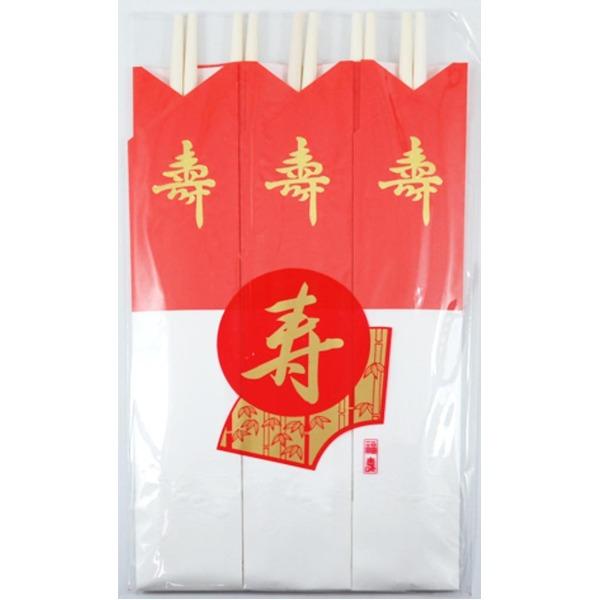 祝箸 紅白 5膳 【200個セット】 MS-267