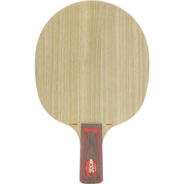 STIGA(スティガ) 中国式ラケット CLIPPER WOOD WRB PENHOLDER(クリッパーウッド WRB ペンホルダー)