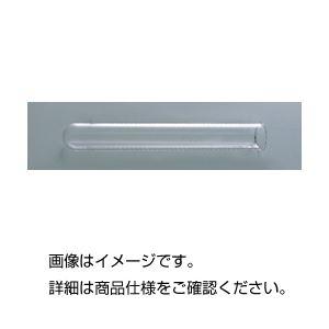 (まとめ)石英試験管S-15【×3セット】