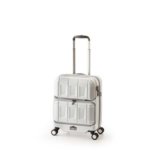 スーツケース 【マットブラッシュホワイト】 36L 機内持ち込み可 ダブルフロントオープン アジア・ラゲージ 『PANTHEON』
