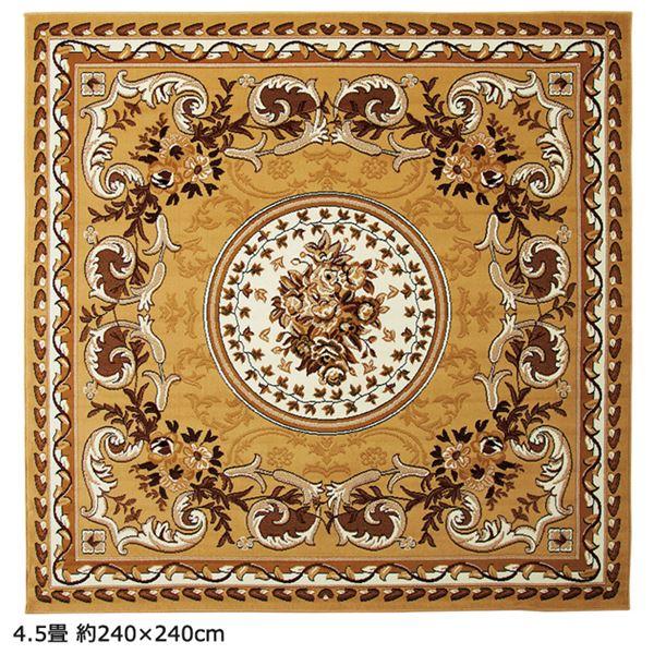 ベルギー製ウィルトン織カーペット/絨毯 【王朝ベージュ 約200cm×290cm】 長方形大 〔リビング・玄関・ダイニング〕