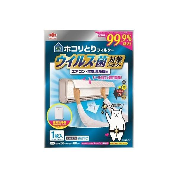 東洋アルミ ウイルス対策フィルター エアコン・空気清浄器用 × 10 点セット