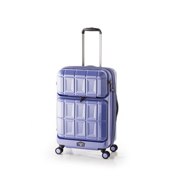 スーツケース 【アイスブルー】 拡張式(54L+8L) ダブルフロントオープン アジア・ラゲージ 『PANTHEON』