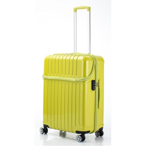 トップオープン スーツケース/キャリーバッグ 【ライムカーボン】 Mサイズ 55L 『アクタス トップス』【代引不可】