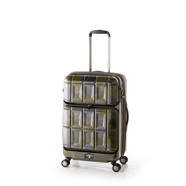 スーツケース 【グリーンカモフラージュ】 拡張式(54L+8L) ダブルフロントオープン アジア・ラゲージ 『PANTHEON』