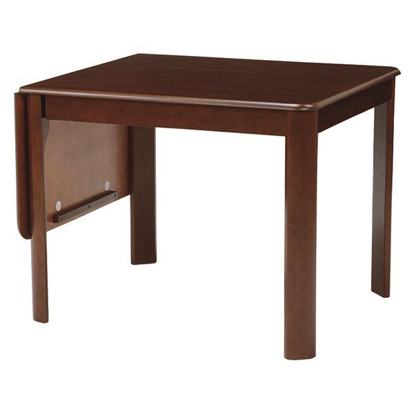 伸長式ダイニングテーブル/バタフライテーブル 【長方形/ダークブラウン】 幅93/135cm 木製 丸角 【代引不可】