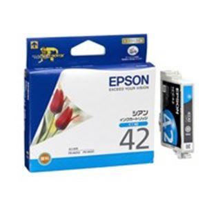 (業務用40セット) EPSON エプソン インクカートリッジ 純正 【ICC42】 シアン(青)