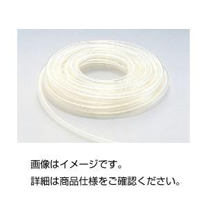 (まとめ)トアロンチューブ TG-9 (10m)【×3セット】