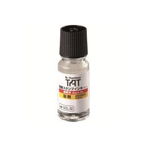 (業務用50セット) シヤチハタ タート溶剤 SOL-1-32 小瓶速乾性