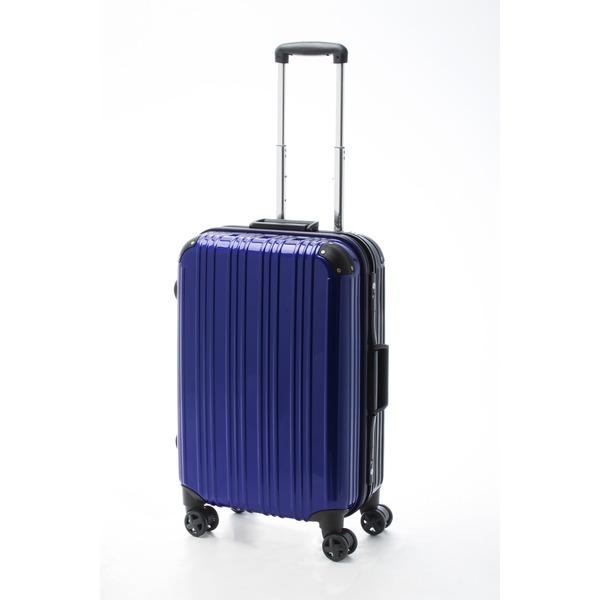 ツートンカラー スーツケース/キャリーバッグ 【Mサイズ ブルー/ブラック】 52L 『アクタス』【代引不可】