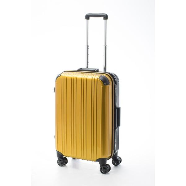 ツートンカラー スーツケース/キャリーバッグ 【Mサイズ イエロー/ブラック】 52L 『アクタス』【代引不可】