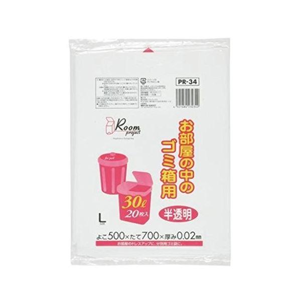 ゴミ箱用L30L 20枚入02LLD+メタロセン半透明PR34 (50袋×5ケース)250袋セット 38-342