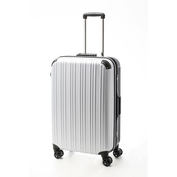 ツートンカラー スーツケース/キャリーバッグ 【Lサイズ カーボンホワイト/ブラック】 72L 『アクタス』【代引不可】