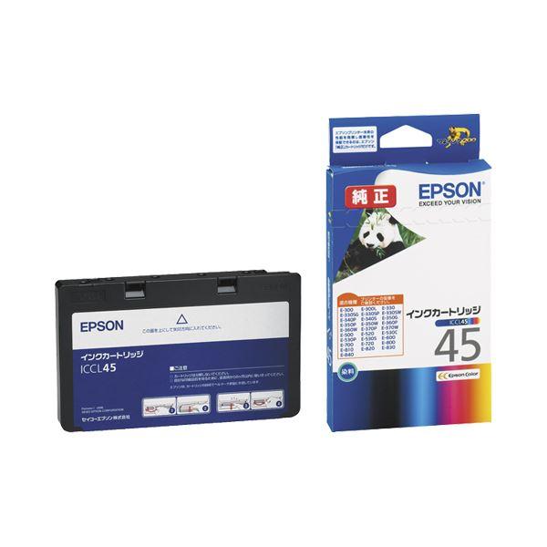 (まとめ) エプソン EPSON インクカートリッジ カラー(4色一体型) ICCL45 1個 【×3セット】