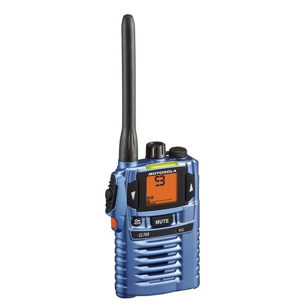 モトローラ CL70A ブルー 特定小電力トランシーバー IP67防水 免許資格不要【代引不可】