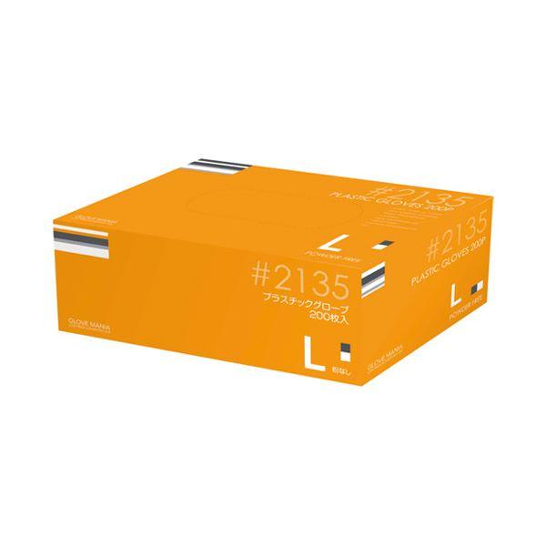川西工業 プラスチックグローブ #2135 L 粉なし 15箱