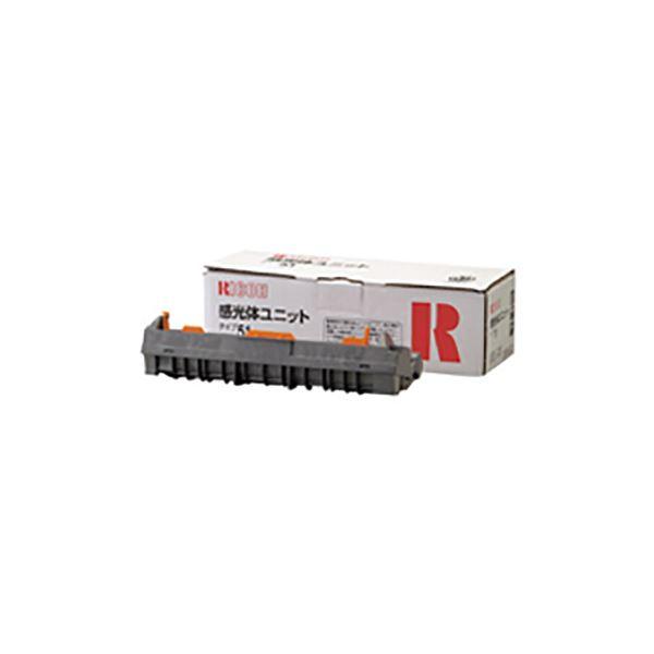 (業務用3セット) 【純正品】 RICOH リコー インクカートリッジ/トナーカートリッジ 【307701 タイプ51】 感光体ユニット