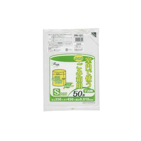 室内ゴミ箱用S 5L50枚入01HD半透明 PR101 【(60袋×5ケース)合計300袋セット】 38-631