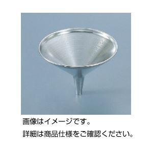 (まとめ)ステンレス特型ロート(ジョーゴ) 240mm【×3セット】