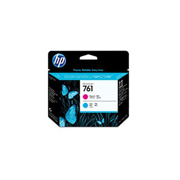 【純正品】 HP プリントヘッド/プリンター用品 【CH646A HP761 M/C マゼンタ/シアン】 インクカートリッジ トナーカートリッジ