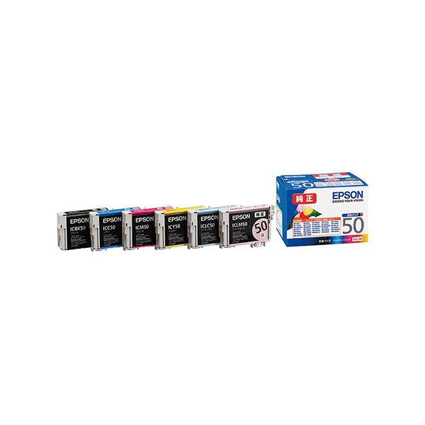 エプソン インクカートリッジ 6色パック IC6CL50