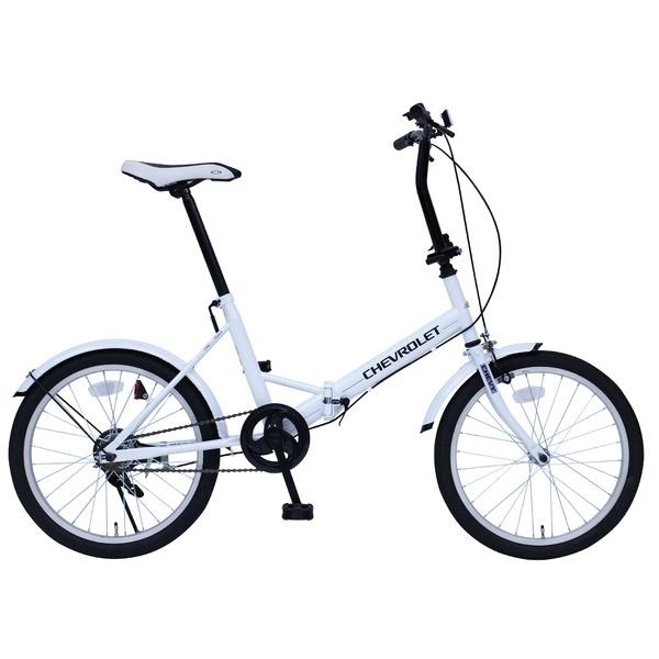 折畳み自転車 CHEVROLET FDB20E MG-CV20E【代引不可】