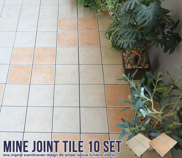 Syo Ei Garden Deck Panel Porch Tile Terrace Balcony Porch