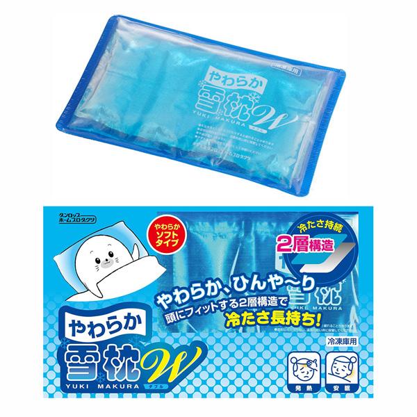 やわらか 雪枕 ダブル ピロータイプ 【× 14個】