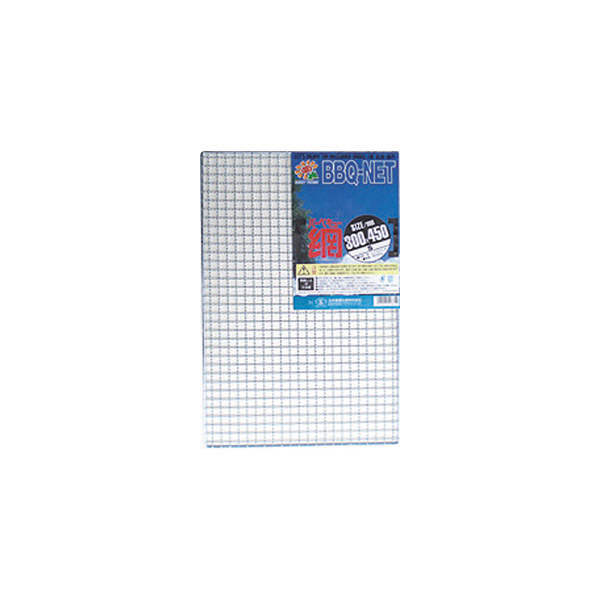 送料無料 BBQ 網S 300X450  【×50個】