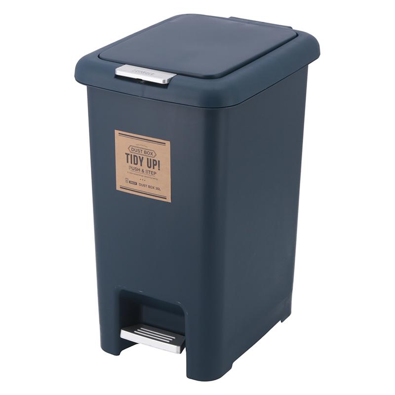 送料無料 4個セット 2WAY ダストボックス 30L ネイビー ペダル式 ふた付き 蓋付き ゴミ箱 くずかご くず入れ キッチン リビング 寝室 コンパクト シンプル 西海岸 男前インテリア おしゃれ かわいい