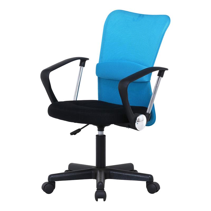 送料無料 メッシュバックチェアー 肘付き パソコンチェアー いす 椅子 イス オフィスチェアー ワークチェア 事務椅子 デスクチェア ワークチェア PCチェア OAチェア シンプル モダン おしゃれ ブルー
