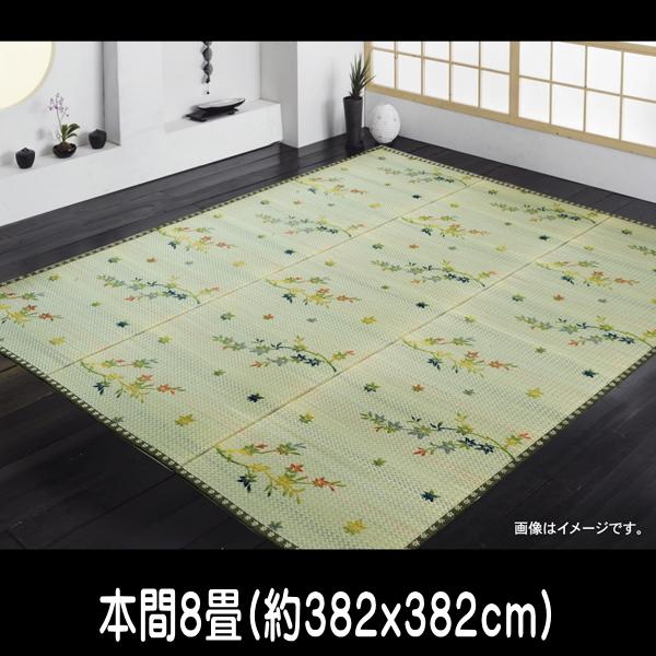 い草花ござカーペット 『嵐山』 本間8畳(約382x382cm)