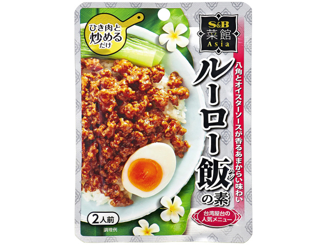 S B 菜館アジア ルーロー飯の素 信憑 x10 感謝価格 70g