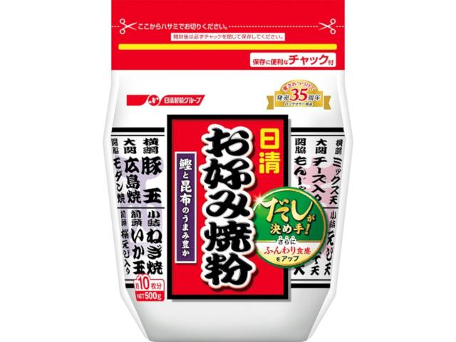 日清フーズ お好み焼粉 超目玉 x12 500g 新品■送料無料■