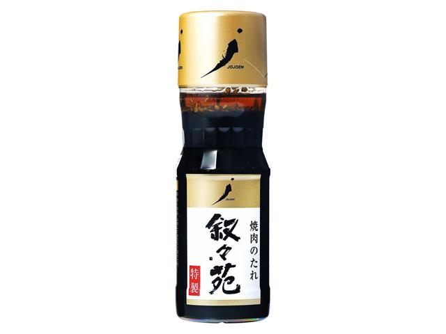叙々苑 焼肉のたれ 特製 瓶 激安通販ショッピング 240g 正規店 敬老の日 x12