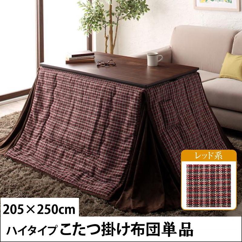 Viron ヴィロン こたつ用掛け布団単品 ウール混ツイード調生地 長方形(60×105cm)
