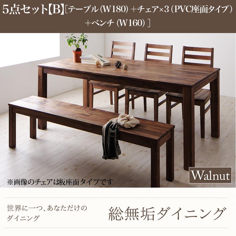 食卓テーブル 木製【Tempus】テンプス 新生活 敬老の日